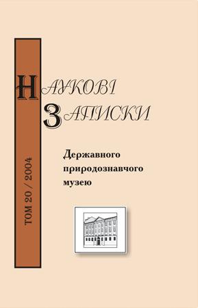 Обкладинка т. 14