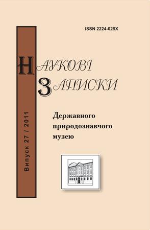 Обкладинка т. 27