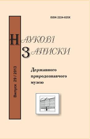 Обкладинка т. 29