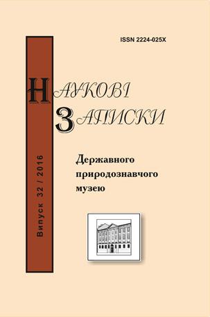 Обкладинка т. 32