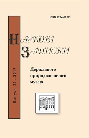 Обкладинка т. 33